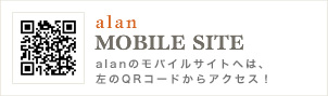 alan MOBILE SITE